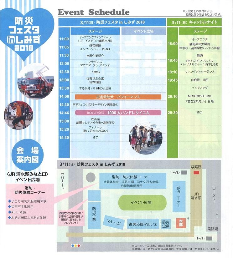 http://www.id3.co.jp/events/20180220111626_00002.jpg