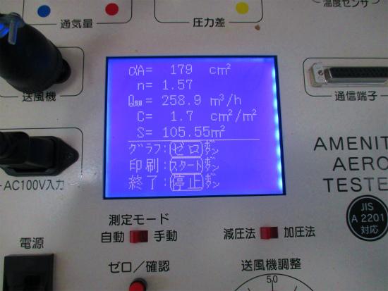 林川no.6.jpg