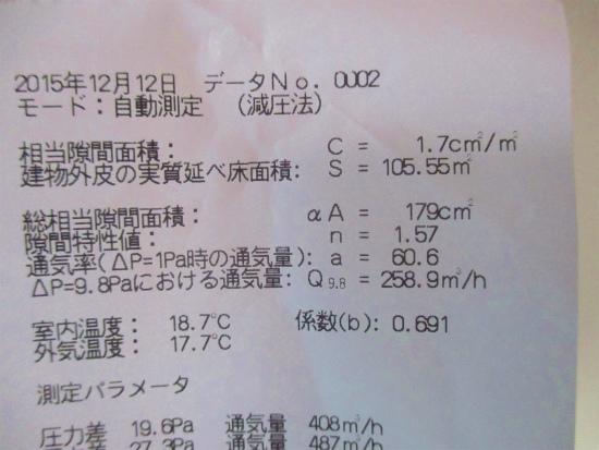 林川no.7.jpg