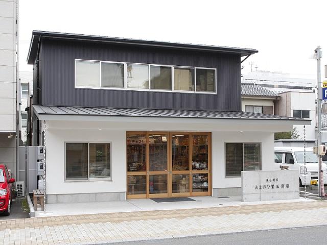 葵区・繁田様邸-2.JPG