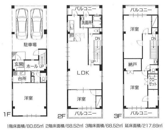 重量鉄骨住宅ビルトインガレージ(駐車場)付 二世帯プラン.jpg