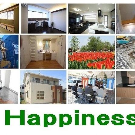 冬暖かく住む家、夏は涼しく暮らす住まい 高気密・高断熱の長期優良住宅 Happiness