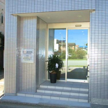 築28年の重量鉄骨2階建て歯科医院をリノベ―ション 静岡市清水区